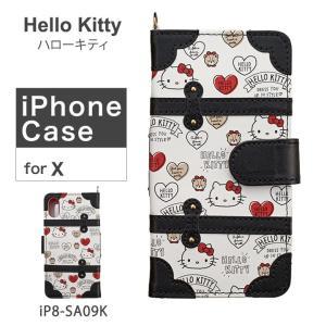 ハローキティ Hello Kitty iPhoneケース iP8-SA09K iPhoneX ケース 手帳型 サンリオ レディース [PO10]|richard