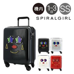 スパイラルガール スーツケース 機内持ち込み LCC対応 20(24)L 45.5cm 2.6kg フェイス レディース 7604101 SPIRALGIRL   ハード ファスナー richard