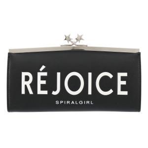 スパイラルガール 長財布 がま口 プレール レディース 7707261 SPIRALGIRL   使いやすい口金式 ブランド専用BOX付き [PO5] richard