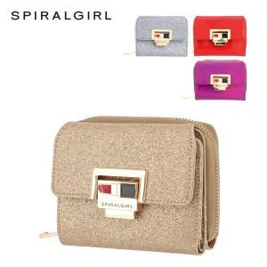 スパイラルガール 二つ折り財布 ララ 7708321 SPIRALGIRL レディース グリッター ラメ ブランド専用BOX付き [PO5] richard