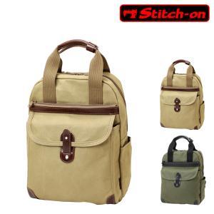 ステッチオン リュック 帆布シリーズ メンズ 52201 日本製 Stitch-on   ダレス リュックサック バックパック 2WAY A4 豊岡 10号帆布 [PO10] richard