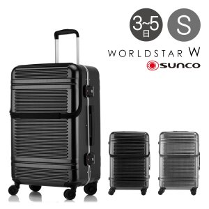 a6feeaa822 サンコー スーツケース 56L 60cm 4.7kg ハード フレーム ワールドスターW WSW1-EO SUNCO | キャリーケース  フロントオープン ポケット付き 軽量