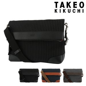 タケオキクチ ショルダーバッグ 2WAY メンズ セカンドシリーズ 707101 TAKEO KIKUCHI【即日発送】 [PO5]|richard