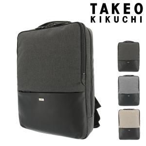 タケオキクチ リュック オーランド メンズ 753711 TAKEO KIKUCHI   リュックサック バックパック スクエア 軽量 ビジネスリュック 本革 レザー  [PO5] richard