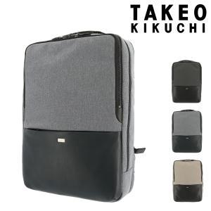 タケオキクチ リュック オーランド メンズ753712 TAKEO KIKUCHI   リュックサック バックパック スクエア 軽量 ビジネスリュック 本革 レザー  [PO5] richard