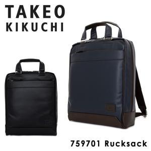 タケオキクチ ビジネスバッグ 3WAY メンズ レインバッグ2 759701 TAKEO KIKUCHI ブリーフケース [PO5]|richard