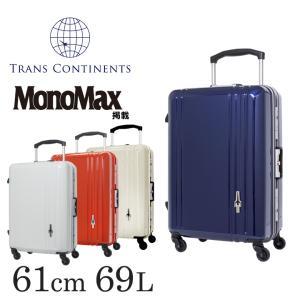 トランスコンチネンツ TRANS CONTINENTS スーツケース TC-0724-64 61cm  キャリーケース キャリーバッグ ビジネスキャリー TSAロック搭載 1年保証 [PO10]|richard