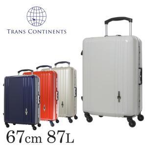 トランスコンチネンツ TRANS CONTINENTS スーツケース TC-0724-68 67cm  キャリーケース キャリーバッグ ビジネスキャリー TSAロック搭載 1年保証 [PO10]|richard