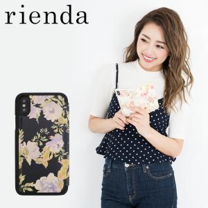 fcb3fa452a リエンダ rienda iPhoneケース v05203631 iPhoneX スマホケース カバー GISELe 5月号掲載 [PO5]