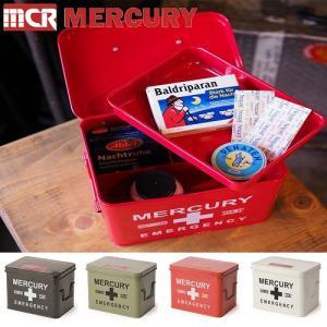 MERCURY マーキュリー エマージェンシーボックス 救急箱 小物入れ 収納箱 BLACK ブラック 4色展開 他のカラーもお選びいただけます おしゃれ インテリアの写真