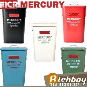 MERCURY マーキュリー スクエア ダストビン ブリキ製 ゴミ箱 IVORY アイボリー C211 他のカラーも選べます