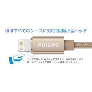 iPhoneケーブル 1.2m ライトニングケーブル Apple 認証 MFi 急速 充電 データ転送 ケーブル iPhone iPad AirPods PHILIPS ブランド|richgo-japan|06