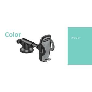 スマホ 車載ホルダー カーマウント 強力 真空吸盤 360° 回転 調整可能 エアコンルーバー 固定 クリップ 付属 iPhone Android PHILIPS ブランド|richgo-japan|03