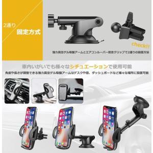 スマホ 車載ホルダー カーマウント 強力 真空吸盤 360° 回転 調整可能 エアコンルーバー 固定 クリップ 付属 iPhone Android PHILIPS ブランド|richgo-japan|04