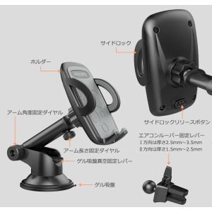 スマホ 車載ホルダー カーマウント 強力 真空吸盤 360° 回転 調整可能 エアコンルーバー 固定 クリップ 付属 iPhone Android PHILIPS ブランド|richgo-japan|07
