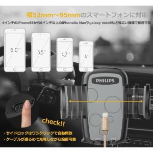 スマホ 車載ホルダー カーマウント 強力 真空吸盤 360° 回転 調整可能 エアコンルーバー 固定 クリップ 付属 iPhone Android PHILIPS ブランド|richgo-japan|08