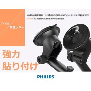 スマホ 車載ホルダー カーマウント 強力 真空吸盤 360° 回転 調整可能 エアコンルーバー 固定 クリップ 付属 iPhone Android PHILIPS ブランド|richgo-japan|09