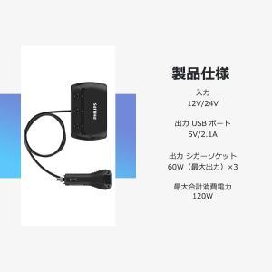 シガー ソケット カー チャージャー 3連 分配器 iPhone Android 急速充電 USB 2.1A 電圧測定 機能 搭載 12V 24V 車対応 送料無料 PHILIPS ブランド|richgo-japan|02