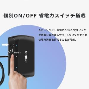 シガー ソケット カー チャージャー 3連 分配器 iPhone Android 急速充電 USB 2.1A 電圧測定 機能 搭載 12V 24V 車対応 送料無料 PHILIPS ブランド|richgo-japan|04