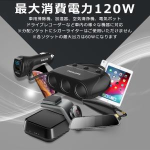 シガー ソケット カー チャージャー 3連 分配器 iPhone Android 急速充電 USB 2.1A 電圧測定 機能 搭載 12V 24V 車対応 送料無料 PHILIPS ブランド|richgo-japan|05