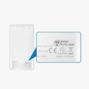 モバイルバッテリー 大容量 10000mAh タイプC ポート 搭載 USB MicroUSB QC2.0以上準拠 対応 最大 18Wh 急速充電 給電 可能 アルミ合金 頑丈 PHILIPS ブランド|richgo-japan|10