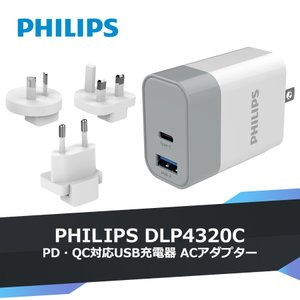 iPhone Android 対応 USB Type-C 急速 充電器 2ポート 18W PD QC...