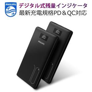 モバイルバッテリー コンパクト 軽量 超薄型 Type-C 入力 出力 3A 急速充電 大容量 10000mAh スマホ充電器 コンパクト 安全 PD対応 2台同時充電 richgo-japan