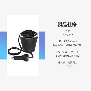 シガー ソケット カー チャージャー 2連 分配器 コップ型 iPhone Android 急速充電 USB 3.4A 電圧測定 機能 搭載 12V 24V 車対応 送料無料 PHILIPS|richgo-japan|02