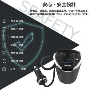 シガー ソケット カー チャージャー 2連 分配器 コップ型 iPhone Android 急速充電 USB 3.4A 電圧測定 機能 搭載 12V 24V 車対応 送料無料 PHILIPS|richgo-japan|11