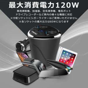 シガー ソケット カー チャージャー 2連 分配器 コップ型 iPhone Android 急速充電 USB 3.4A 電圧測定 機能 搭載 12V 24V 車対応 送料無料 PHILIPS|richgo-japan|06