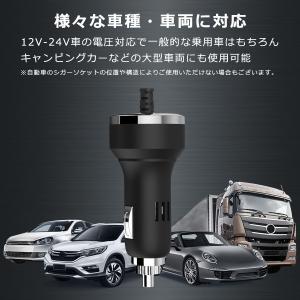 シガー ソケット カー チャージャー 2連 分配器 コップ型 iPhone Android 急速充電 USB 3.4A 電圧測定 機能 搭載 12V 24V 車対応 送料無料 PHILIPS|richgo-japan|07