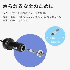 シガー ソケット カー チャージャー 2連 分配器 コップ型 iPhone Android 急速充電 USB 3.4A 電圧測定 機能 搭載 12V 24V 車対応 送料無料 PHILIPS|richgo-japan|10