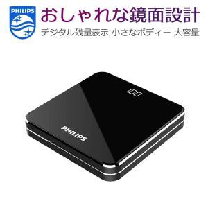 モバイルバッテリー iPhone 大容量 10000mAh スマホ充電器 携帯充電器小型 軽量 コンパクト 安全 Type-C入力 2台同時充電 デジタル残量表示 PSE認証済み richgo-japan