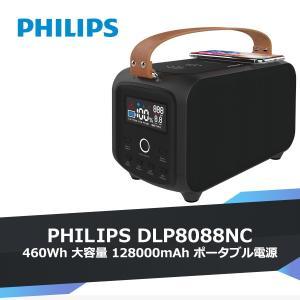 ポータブル電源 超大容量 128000mAh 460Wh 11台同時 充電 Type-C PD USB QC3.0 QIワイヤレス AC出力最大300W 同時充放電 iPhone/iPad/Android 各種対応 richgo-japan