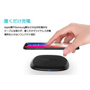 Qi ワイヤレス 充電 薄型 パッド iPhone Android 安心 Qi正規認証品 5W 10W 対応 送料無料 PHILIPS ブランド richgo-japan 05