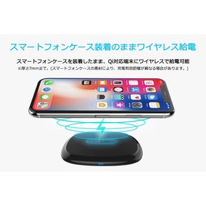 Qi ワイヤレス 充電 薄型 パッド iPhone Android 安心 Qi正規認証品 5W 10W 対応 送料無料 PHILIPS ブランド richgo-japan 06