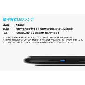 Qi ワイヤレス 充電 薄型 パッド iPhone Android 安心 Qi正規認証品 5W 10W 対応 送料無料 PHILIPS ブランド richgo-japan 08