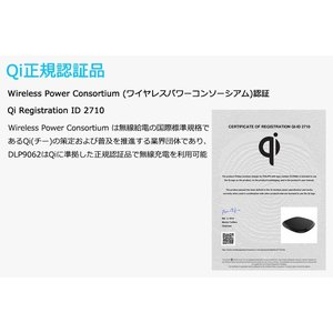 Qi ワイヤレス 充電 薄型 パッド iPhone Android 安心 Qi正規認証品 5W 10W 対応 送料無料 PHILIPS ブランド|richgo-japan|09