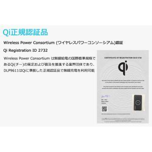 Qi ワイヤレス 充電 モバイルバッテリー 大容量 10000mAh iPhone Android 急速充電 USB ポート 搭載 QI正規認証品 送料無料 PHILIPS ブランド|richgo-japan|12