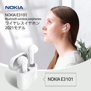 ワイヤレスイヤホン NOKIA bluetooth 5.1 ノイズキャンセリング 軽量 高音質  ノキア 防水 iPhone Android 対応|richgo-japan