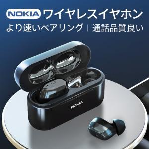 ワイヤレスイヤホン NOKIA bluetooth 5.0 自動接続 左右分離式 高音質  ノキア 防水 iPhone Android 対応|richgo-japan