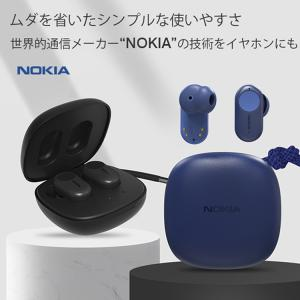 【nokia-p3802a】ワイヤレスイヤホン bluetooth 5.1 ノイズキャンセリング 軽量 高音質 ノキア 防水 iPhone Android 対応|richgo-japan