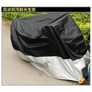 人気二枚重ねのバイクカバー■XXLサイズ愛車を傷付けないカバー 高級厚手素材 携帯用専用袋付き|richgroupled|02