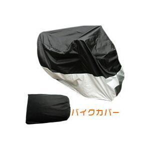 人気二枚重ねのバイクカバー■XXXXLサイズ愛車を傷付けないカバー 4L高級厚手素材 携帯用専用袋付き|richgroupled