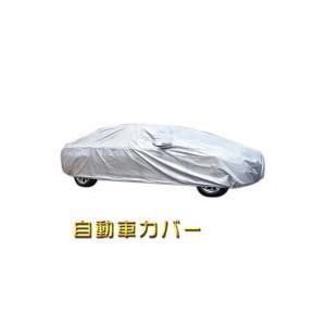 激安!夏の対策 日よけ!カーカバー ボディーカバー ボディカバー 自動車カバー 3L/3XL/3XXLサイズ選択自由|richgroupled