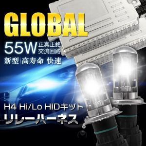 高品質HID H4 hidライト H4 HIDキット 大光量55w HIDヘッドライト極薄 H4Hi/Loスライド式HIDキット リレー付三年保証|richgroupled
