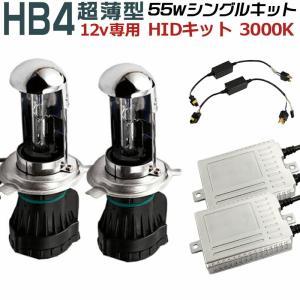 HIDキットhid リレーレス 大光量55w HID本物ナノテク採用 極薄型HIDキット HB4  3000K 三年保証 フォグランプ|richgroupled