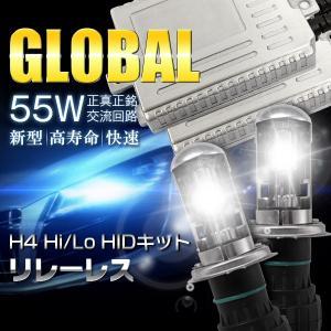 高品質HID H4 hidライト H4 リレーレスHIDキット 大光量55w HIDヘッドライト極薄 H4Hi/Loスライド式HIDキット 三年保証|richgroupled