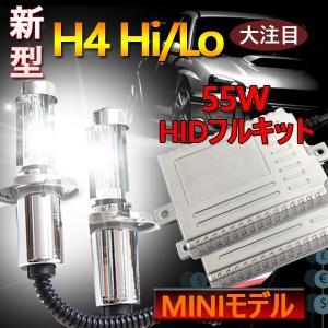ミニ型※※HIDキットS9SヘッドライトH4スライド式55wリレーレス付き|richgroupled