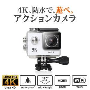 4K 動画広角170度 MARSHAL製 防水 ハイエンド 4K スポーツカメラ WiFi リンク機能 HDMI出力搭載 アクションカム M|richies-shop